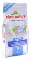 Almo Nature Holistic Adult Dog Small White Fish and Rice (2 кг)