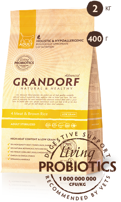 Grandorf 4 Meat & Brown Rice STERILIZED (2 кг)